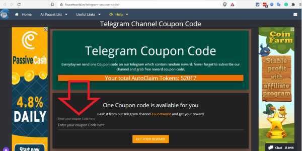 how-to-use-coupon-code