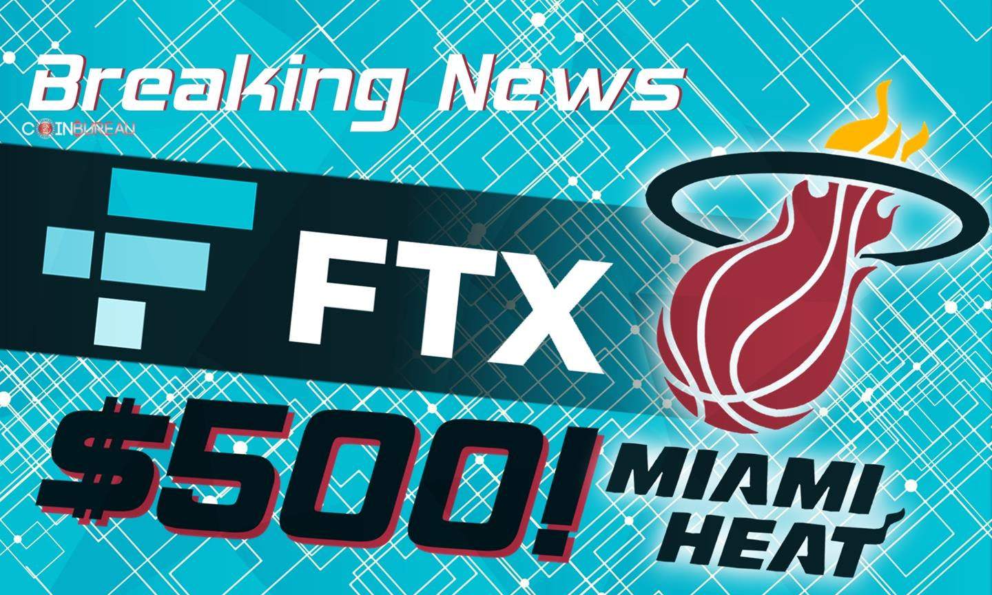 Entire Section Of Fans Gets $500 Worth of Crypto From FTX At Miami Heat Season Opener